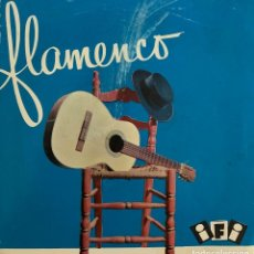 Discos de vinilo: FLAMENCO ANA MARIA ALONSO - BAILAORA.. Lote 267334419