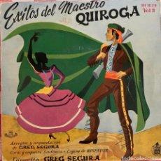 Discos de vinilo: EXITOS DEL MAESTRO QUIROGA. VOL 3. Lote 267335509