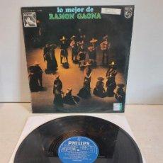 Discos de vinilo: LO MEJOR DE RAMON GAONA / LP - PHILIPS-1976 / MBC. ***/***. Lote 267452759