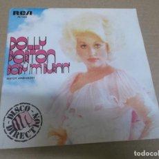 Discos de vinilo: DOLLY PARTON (SINGLE) BABY I'M BURNIN' AÑO 1978 - PROMOCIONAL. Lote 267458584