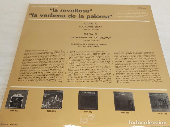 Discos de vinilo: ORQUESTA DE CÁMARA DE MADRID / LA REVOLTOSA-LA VERBENA DE LA PALOMA / MBC. ***/*** - Foto 2 - 267497564