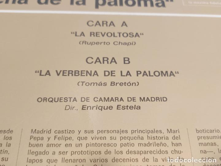 Discos de vinilo: ORQUESTA DE CÁMARA DE MADRID / LA REVOLTOSA-LA VERBENA DE LA PALOMA / MBC. ***/*** - Foto 3 - 267497564