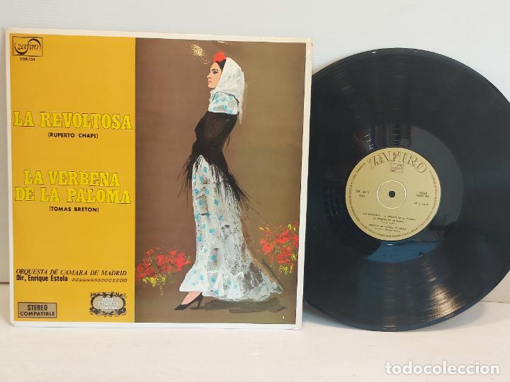ORQUESTA DE CÁMARA DE MADRID / LA REVOLTOSA-LA VERBENA DE LA PALOMA / MBC. ***/*** (Música - Discos - LP Vinilo - Orquestas)