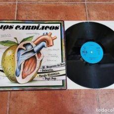Discos de vinilo: LOS CARDIACOS EL EXPRESO DE BENGALA MAXI SINGLE VINILO AÑO 1982 CONTIENE 4 TEMAS MOVIDA LEON RARO. Lote 267508319