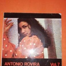 Discos de vinilo: ANTONIO ROVIRA. EL RELICARIO. DISCOPHON . VOL. 7. 1964. BUEN ESTADO. Lote 267566289