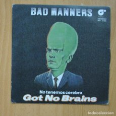 Discos de vinilo: BAD MANNERS - GOT NOT BRAINS / PSYCHEDELIC ERIC / ONLY FUNKIN - EP. Lote 267619229