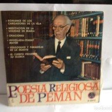 Discos de vinilo: JOSE MARIA PEMAN - POESIA RELIGIOSA DE PEMAN / RARO EP SPANISH 1967. M-M. EP NUEVO A ESTRENAR. Lote 267621154
