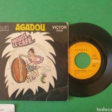 Discos de vinilo: SINGLE. AGADOU. MADE IN FRANCE. RCA. Lote 267707704