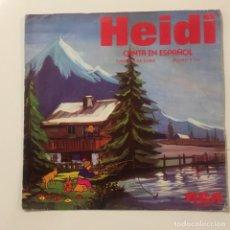 Discos de vinilo: HEIDI - CANCIÓN DE CUNA / PEDRO Y YO . SINGLE . 1975 RCA. Lote 267722954