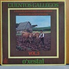 Discos de vinilo: EP O'XESTAL CUENTOS GALLEGOS VOL.3 FOLKLORE TRADICIONAL GALICIA. Lote 267768249