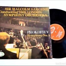 Discos de vinilo: VINILO PROKOFIEV. Lote 267771224