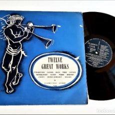 Discos de vinilo: VINILO TWELVE GREAT WORKS. Lote 267771574