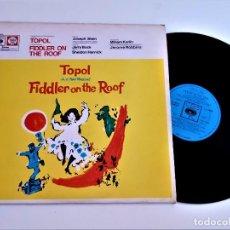 Discos de vinilo: VINILO TOPOL. Lote 267772419