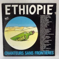 Discos de vinilo: MAXI SINGLE ETHIOPIE - CHANTEURS SANS FRONTIERES - FRANCIA - AÑO 1985. Lote 267795834