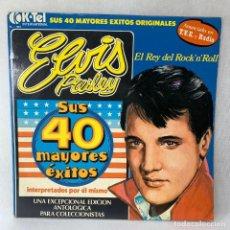 Disques de vinyle: LP - VINILO ELVIS PRESLEY - SUS 40 MAYORES ÉXITOS - DOBLE PORTADA - 2 LPS - ESPAÑA - AÑO 1977. Lote 267804174