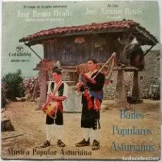 Discos de vinilo: JOSE REMIS OVALLE/ J. ANTONIO REMIS. BAILES POPULARES ASTURIANOS. COLUMBIA, SPAIN 1964 EP. Lote 267841409