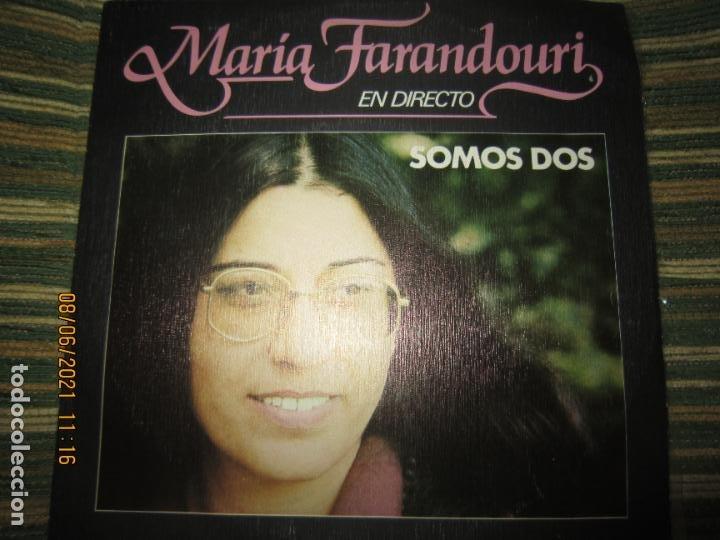 Discos de vinilo: MARIA FARANDOURI - SOMOS DOS SINGLE PROMO ORIGINAL ESPAÑOL MOVIEPLAY 1979 MUY NUEVO (5) - Foto 5 - 267909439