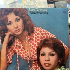 Discos de vinilo: LAS GRECAS-MUCHO MAS-1975-MUY BUEN ESTADO. Lote 267911859