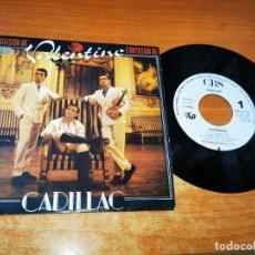 Discos de vinilo: CADILLAC VALENTINO EUROVISION 86 SINGLE VINILO PROMO DEL AÑO 1986 CONTIENE 1 TEMA MUY RARO. Lote 268155894