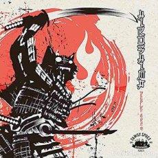 "Discos de vinilo: HIROSHIMA DOBLE CARA A (7"") . VINILO PUNK ROCK AND ROLL. Lote 268160279"
