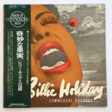 Discos de vinilo: BILLIE HOLIDAY – SIXTEEN OF HER GREATEST INTERPRETATIONS JAPAN,1972 LONDON RECORDS. Lote 268162689