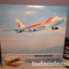 Discos de vinilo: LP IBERIA SOUND ( AMAPOLA, DOS CRUCES, PALOMA, OJOS DE ESPAÑA, ETC ). Lote 268163069