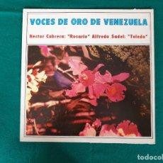 """Discos de vinilo: VOCES DE ORO DE VENEZUELA HECTOR CABRERA: """"ROSARIO"""" ALFREDO SADEL: """"TOLEDO"""". Lote 268173529"""