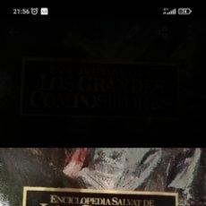 Discos de vinilo: ENCICLOPEDIA SALVAT LOS GRANDES COMPOSITORES. Lote 268264499