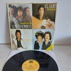 Discos de vinilo: LOS CHORBOS-EL LUIS-EL PAYO JUAN MANUEL-ALBAIZIN / LP - CAUDAL-1978 / MBC. ***/***. Lote 268421554