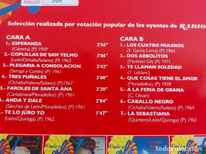 Discos de vinilo: ENRIQUE MONTOYA / COPLA Y OLÉ ! VOL. 11 / LP - EMI-1992 / MBC. ***/*** - Foto 3 - 268424459