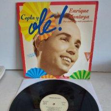 Discos de vinilo: ENRIQUE MONTOYA / COPLA Y OLÉ ! VOL. 11 / LP - EMI-1992 / MBC. ***/***. Lote 268424459