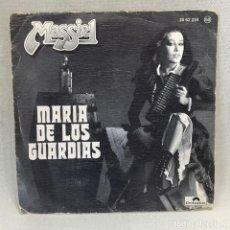 Discos de vinilo: SINGLE MASSIEL - MARIA DE LOS GUARDIAS - ESPAÑA - AÑO 1976. Lote 268449894
