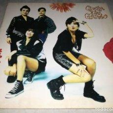 Discos de vinilo: GRETA Y LOS GARBO-GATEFOLD. Lote 268458354