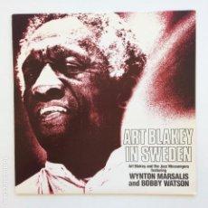 Discos de vinilo: ART BLAKEY AND THE JAZZ MESSENGERS FEATURING WYNTON MARSALIS & BOBBY WATSON – ART BLAKEY IN SWEDEN. Lote 268460189