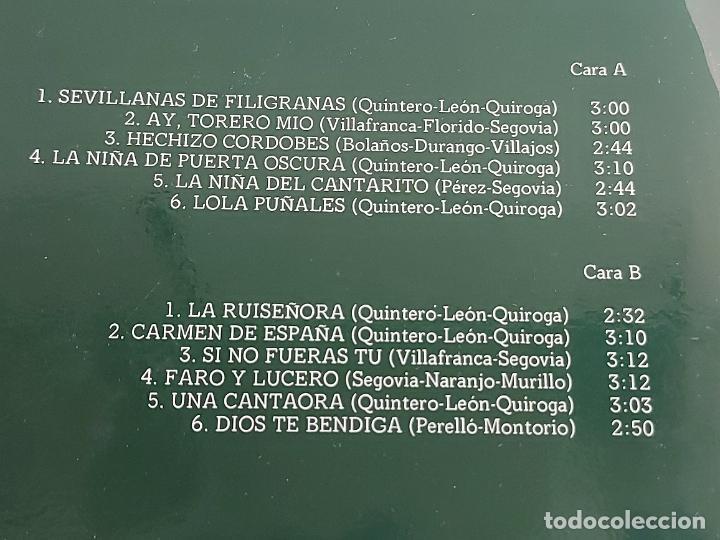 Discos de vinilo: IMPERIO DE TRIANA / SEVILLANAS DE FILIGRANAS / LP - ABANICO-1978 / MBC. ***/*** - Foto 3 - 268608339