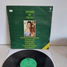 Discos de vinilo: IMPERIO DE TRIANA / SEVILLANAS DE FILIGRANAS / LP - ABANICO-1978 / MBC. ***/***. Lote 268608339