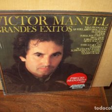Discos de vinilo: VICTOR MANUEL - GRANDES EXITOS - LP. Lote 268617949