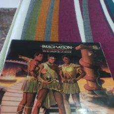 Discos de vinilo: ELP IMAGINATION ( UN THE HEAT OF THE NIGHT). Lote 268738139