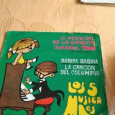 Discos de vinilo: BAL-5 DISCO VINILO 7 PULGADAS III FESTIVAL DE LA CANCION INFANTIL TVE. 3 PREMIO BABINA DEL COLUMPIO. Lote 268744479