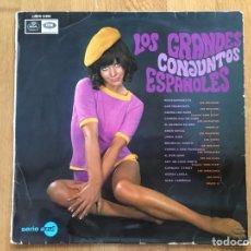 Discos de vinilo: LOS GRANDES CONJUNTOS ESPAÑOLES: LOS SALVAJES, LOS MUSTANG, LONE STAR, LOS JAVALOYAS, GRUPO 15, .... Lote 268768129