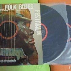 Disques de vinyle: LP , DOBLE LP , AMERICAN BLUES AND FOLK FESTIVAL , EDIGSA 1980, VER FOTOS. Lote 268772459