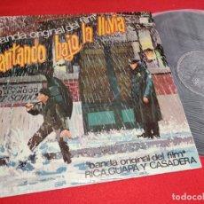 Dischi in vinile: CANTANDO BAJO LA LLUVIA BSO OST + RICA GUAPA CASADERA LP 1966 MGM ESPAÑA SPAIN. Lote 268800924