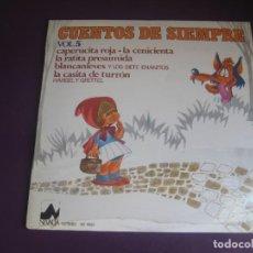 Discos de vinilo: CUENTOS DE SIEMPRE VOL 5 - LP NEVADA 1976 - CAPERUCITA - RATITA PRESUMIDA - BLANCANIEVES - HANSEL GR. Lote 268801489
