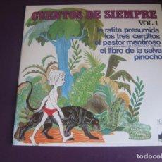 Discos de vinilo: CUENTOS DE SIEMPRE VOL 1 - LP NEVADA 1976 - PINOCHO - RATITA PRESUMIDA - TRES CERDITOS - ETC. Lote 268801649