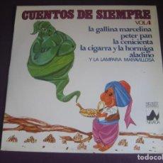 Discos de vinilo: CUENTOS DE SIEMPRE VOL 4 - LP NEVADA 1976 - PETER PAN - CENICIENTA - ALADINO - GALLINA MARCELINA. Lote 268801749