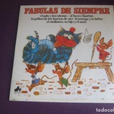 Discos de vinilo: FABULAS DE SIEMPRE - LP NEVADA 1977 - GATO RATONES - BURRO FLAUTISTA - TORTUGA Y LA LIEBRE ETC. Lote 268801854