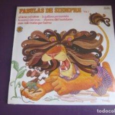 Discos de vinilo: FABULAS DE SIEMPRE VOL 2 - LP DOBLON 1979 - EL LEON Y EL RATON - LA GALLINA PRESUMIDA - ZORRA Y UVAS. Lote 268801944