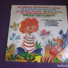 Discos de vinilo: CANCIONES INFANTILES - LP MUSIVOX 1981 - LA COMETA BLANCA - LIBRO GORDO PETETE - ETC - VERSIONES. Lote 268802184