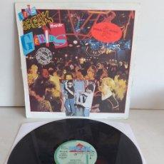 Discos de vinilo: MASTER GENIUS / LET'S BREAK / MAXI SG - BREAK RECORDS-1984 / MBC. ***/***. Lote 268834799