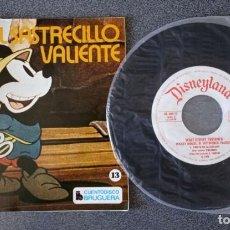 Discos de vinilo: VINILO EL SASTRECILLO VALIENTE WALT DISNEY CUENTODISCO BRUGUERA. Lote 268842949